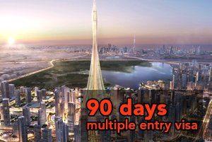 90 days multiple visa